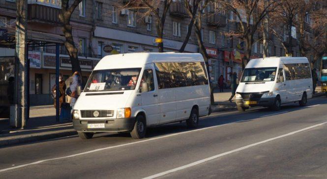 В Запорожье стартовала масштабная проверка маршруток