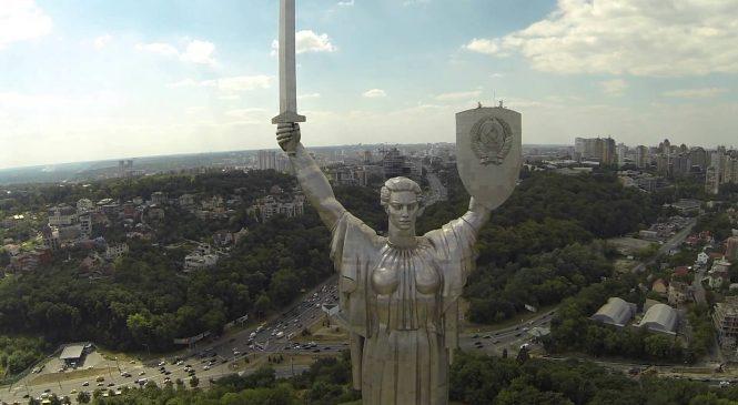 Стоит ли украинцам беречь свою историю?