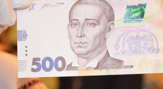 Украина выйдет на 3 место в мире по темпам роста зарплат