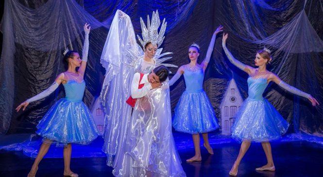 В Запорожье в ДК «Орбита» состоится сказка-балет «Герда и Кай»