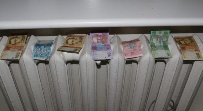 Платежки за декабрь: какие суммы увидят жители Запорожья