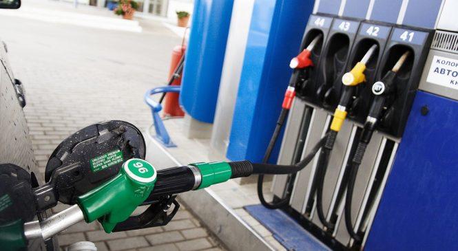 В Украине в феврале топливо на АЗС может подешеветь