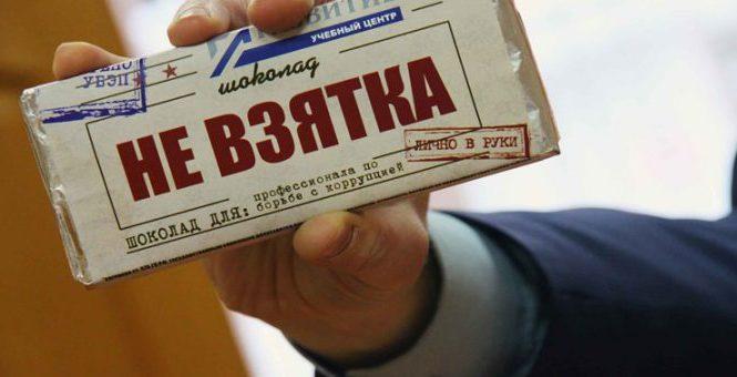 Роскошная легализация или борьба с коррупцией в Украине