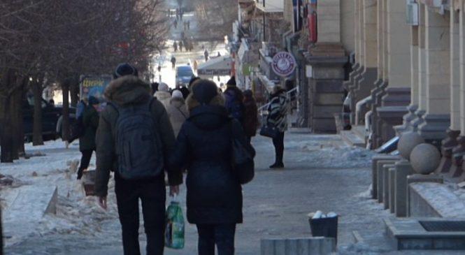 В Запорожье ожидается туман, мороз и гололед