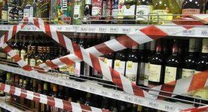 В Запорожье продолжают игнорировать запрет ночной продажи алкоголя