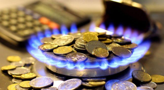 Газ для украинцев с апреля может подорожать на 62%