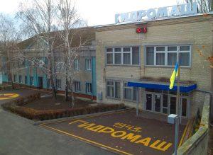 В Запорожской области сотрудники «Гидромаша» вышли на митинг