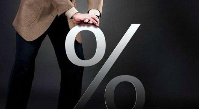 Ставка на замедление: экономике Украины уже не помогут кредиты