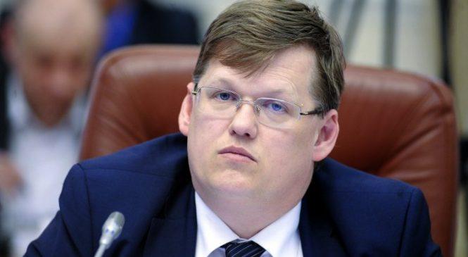 Розенко: Минимальная зарплата может быть увеличена до 4100 грн в апреле-мае