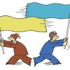 Что удалось изменить правительству в жизни украинцев