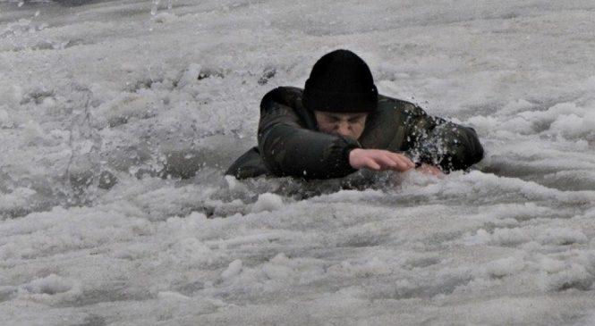 Внимание!  ГУ ГСЧС Украины в Запорожской области ищет спасенного человека!