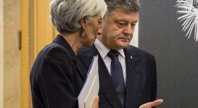 Как украинская власть попытается дотянуть до выборов без кредитов МВФ