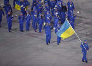 В Пхенчхане стартовала зимняя Олимпиада