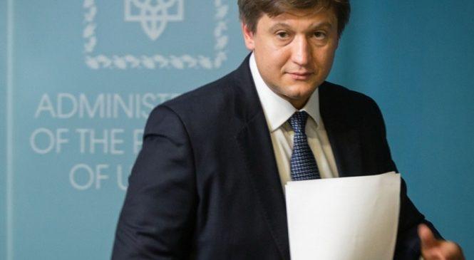 Данилюк: МВФ отказал Украине в выделении новых траншей кредита