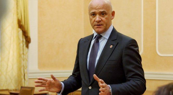 Мэр города Украины принял участие в Международной полярной экспедиции