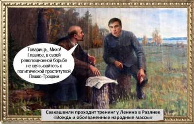 Революция Саакашвили на расстоянии фотожабы