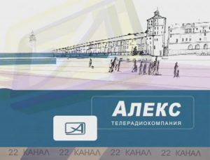 Запорожская мэрия заказала ТРК «Алекс» интересные программы про экологию, — ВИДЕО