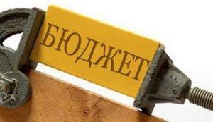 В Запорожье депутаты пересмотрят бюджет