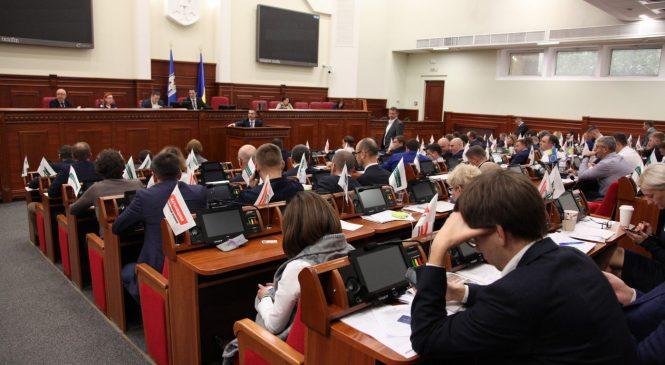 Киевсовет отказался выделить 25 млн грн на проведение финала Лиги чемпионов в мае 2018 года