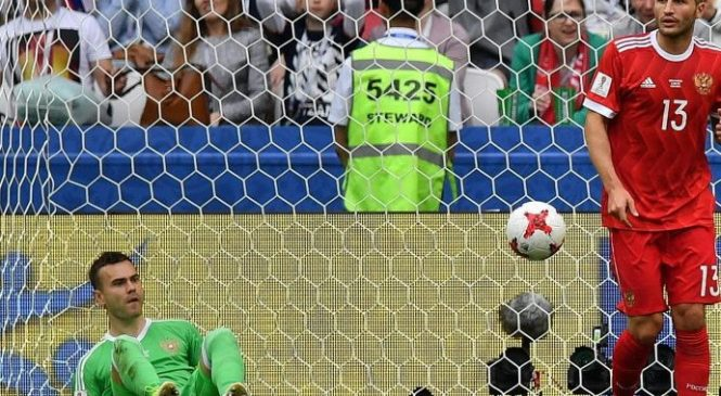 Матчи ЧМ-2018 по футболу покажет телеканал Интер