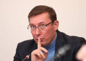 Зарплатная ведомость Луценко. Генпрокурор только за декабрь начислил себе годовую зарплату прокурора из района