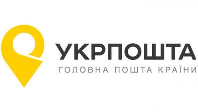 «Укрпошта» в марте запустит мобильное приложение