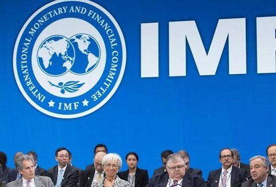 Украина выплатила МВФ проценты на $375 млн.