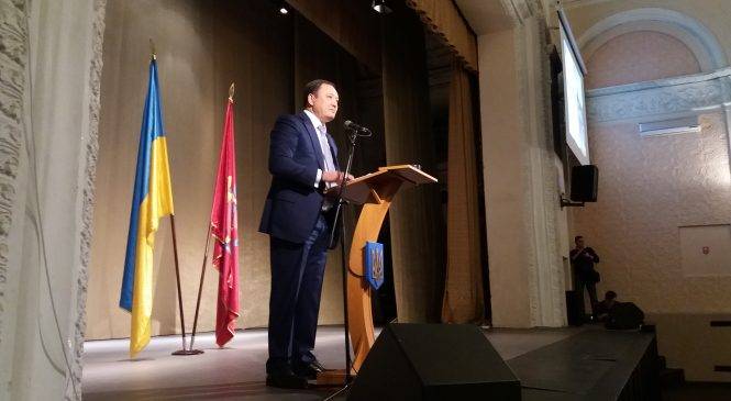 Запорожский губернатор отчитался о работе за 2017-й год: как это было, — ФОТОРЕПОРТАЖ