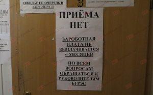 В Запорожской области работники ГРЭС объявили забастовку