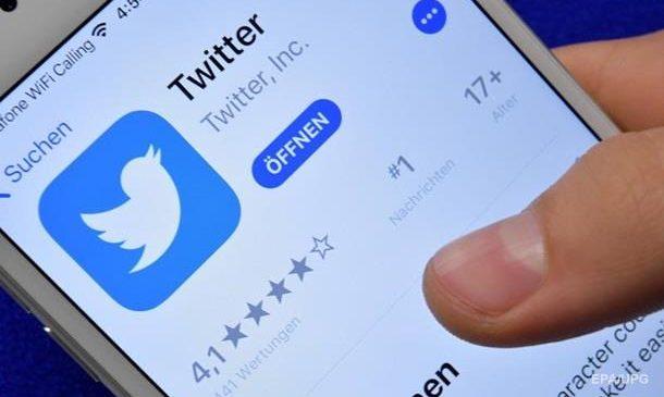 Twitter впервые в своей истории получила прибыль