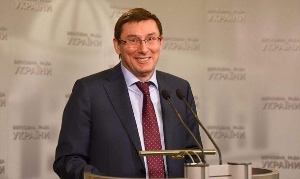Луценко получил в январе больше 300 тысяч зарплаты