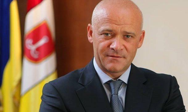 Труханову и Ко объявили о подозрении