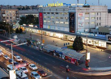 Financial Times: Запорожье, Мелитополь и Бердянск попали в рейтинг наиболее экономичных городов