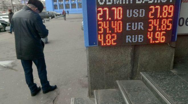 «Главный регулятор страны» или как Нацбанк заработал на обвале доллара