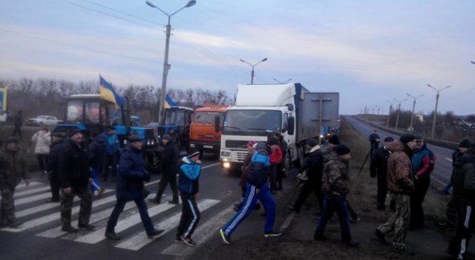 Украинские сельхозпроизводители перекроют дороги