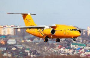 Гибель Ан-148: самолет перед катастрофой проверяли сотрудники «Мотор Сич»