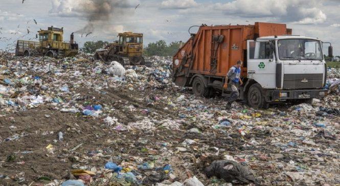 Запорожская области нуждается в новых мусорных полигонах