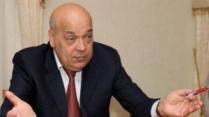 Губернатор Закарпатья предложил ввести уголовную ответственность за контрабанду