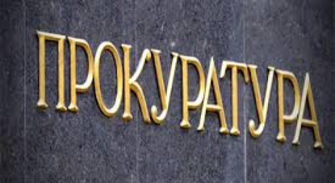 Открыто уголовное производство в отношении должностных лиц КП «Соцкомуненергия»