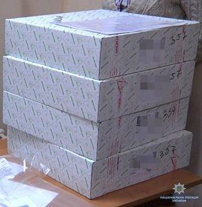 В Запорожье под прикрытием медицинского центра распространяли наркотики