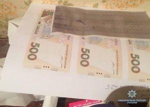 В Запорожье направлено в суд дело в отношении группы фальшивомонетчиков, — ФОТО