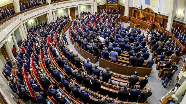 Украинские депутаты накупили криптовалют на 195 миллионов