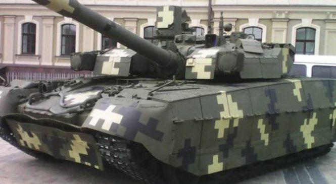 Запорожская компания, которой вменяют уничтожение танков, получила подряд ВСУ за взятку в 1,5 млн.