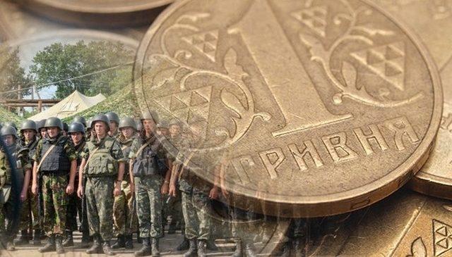 Запорожцы направили на нужды армии 35 миллионов  гривен