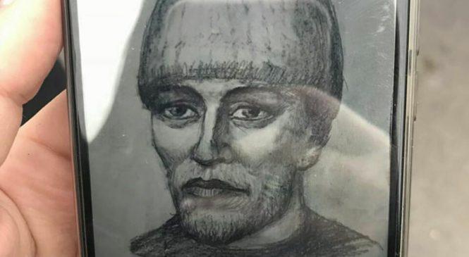 Фото мужчины, развращавшего в Запорожье девочку семи лет