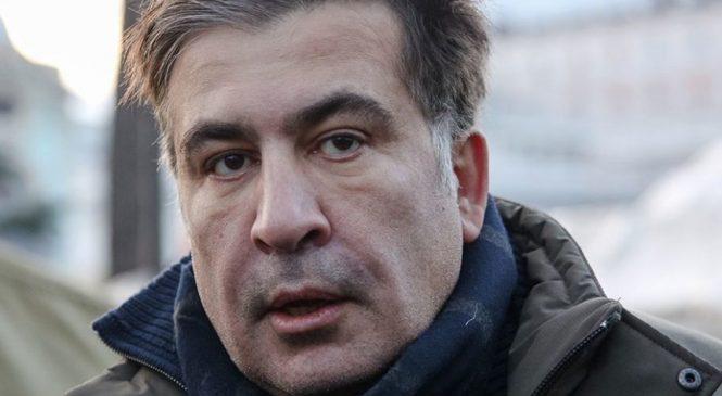 Саакашвили выдворили из Украины