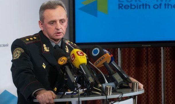 Глава Генштаба ВСУ: АТО будет переформатирована в операцию Объединенных сил