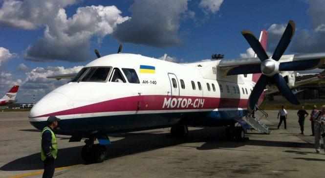 Мотор-Сич запретили поставки двигателей Д-436 в Россию