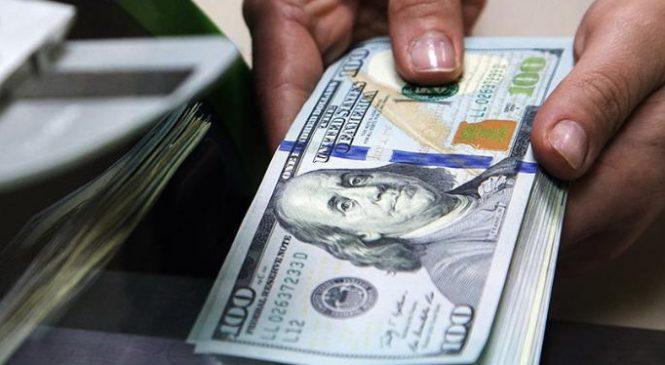 В обменниках Запорожья подешевела валюта