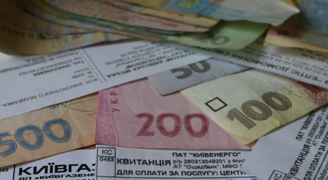 В Украине в апреле подорожает коммуналка: сколько придется платить за отопление и горячую воду?